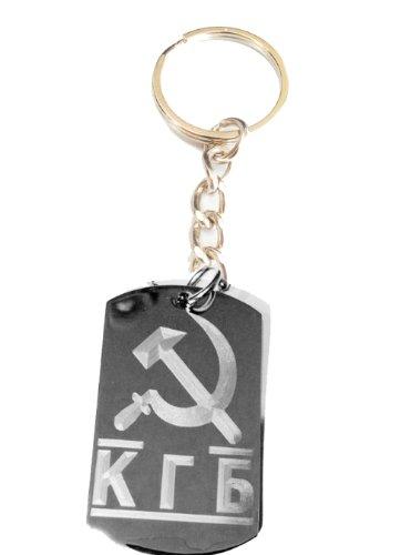 Hammer and Sickle USSR Former Soviet Union Russian Secret Police KGB Symbol - Metal Ring Keychain