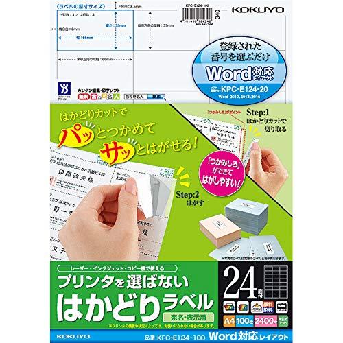 100 pieces of KPC-E124-100 A4 24 side label progresses Kokuyo color laser and inkjet printers japan import