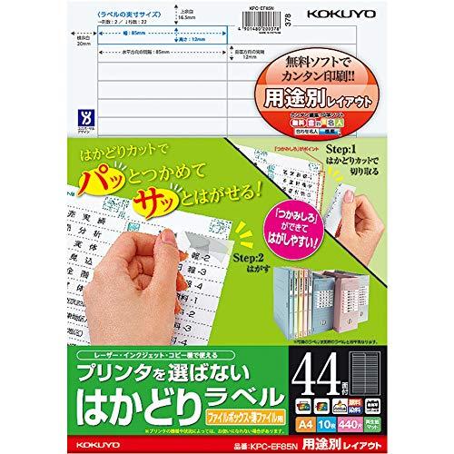 Label file label surface 44 KPC-EF85 progresses Kokuyo color laser and inkjet printers japan import