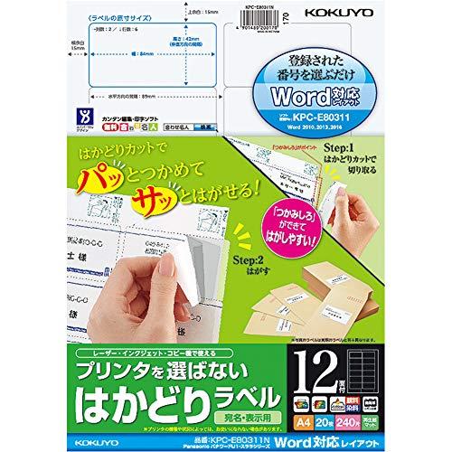 Word label corresponding Panawado Panasonic U1 Surara series A4 20 pieces of KPC-E80311 and progresses Kokuyo color laser and inkjet printers japan import