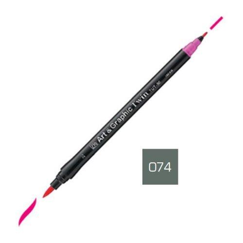 ZIG Art and Graphic Twin Tip Brush Marker Pen 074 Dark Grey