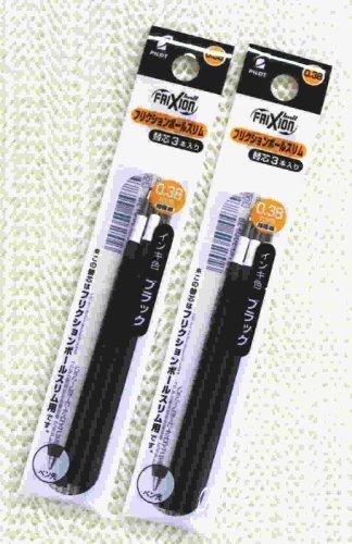Pilot Frixion Ball slim Gel Ink Pen Refill-038mm-black-pack of 3x2pack Value Set
