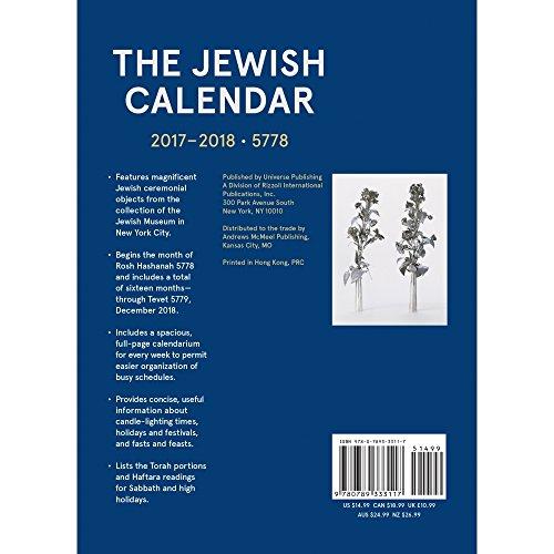 The Jewish Calendar 2018 Planner Engagement Calendar
