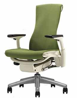 Herman Miller Embody Chair Fully Adj Arms - White FrameTitanium Base - Standard Carpet Casters