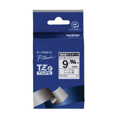 Brother TZe tape strong adhesive laminate tape white  black 9mm TZe-S221 japan import