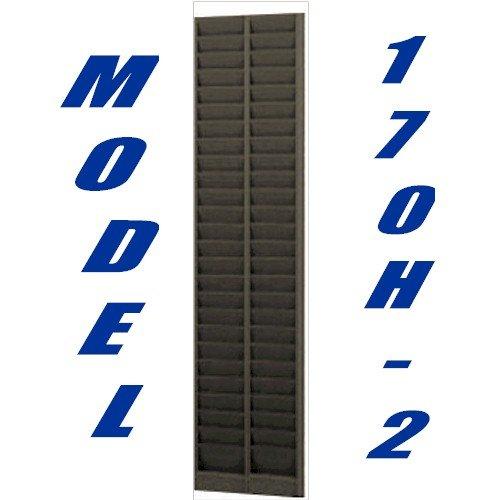 VICS Vertical Swipe Card Badge Rack Patriot Model 170H-2 50 Pockets-Sepia