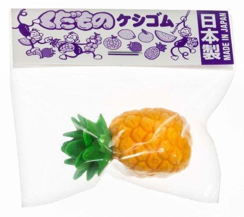 Pineapple ~14 Mini-Eraser Collectible Fruit Eraser Series Japanese Import