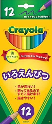 Crayola Colored Pencils Long 12Ct