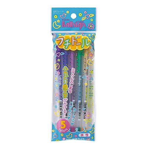 Sakura Color aqueous ballpoint pen ball sign 80 Fuchidoru 08mm PGB5H 5 color set