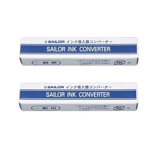 Sailor fountain pen for converter two 14-0500-000