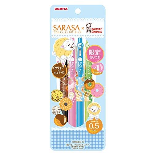 Zebra gel ball pen Sarasa clip mister donut 4 color set A JJ29 - MD - 4CA