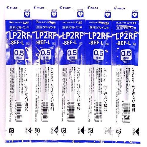 Pilot 05mm Blue Ink Refill LP2RF-8EF-L for Juice Gel Ink Ballpoint Pen LJU-10EF-L ×5 Packtotal 5 pcs Japan Import Komainu-Dou Original Package