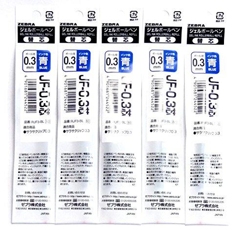 Zebra Sarasa Clip 03 Gel Ballpoint Pen Blue Ink Refills 03mm Set of 5 Japan import Komainu-Dou Original Package